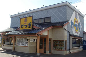 とんかつ かつ源 野洲店 のアルバイト情報