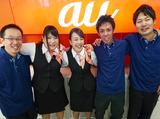 auショップ福住 (株式会社 東日本キャリー)のアルバイト情報