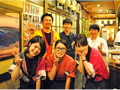 魚鮮水産 須賀川店 のアルバイト情報