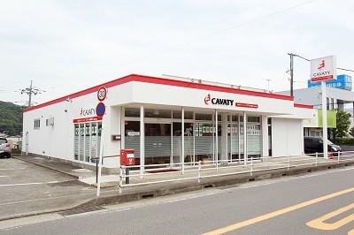 サバティ 神奈川秦野中井店 ドライバー・運転代行スタッフのアルバイト情報