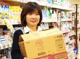 ヤオコー 佐倉染井野店のアルバイト情報