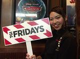 TGI FRIDAYS(フライデーズ) MM21クロスゲート店【AP_0410】のアルバイト情報