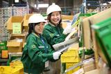 ヤマト運輸株式会社 北九州ベース店のアルバイト情報