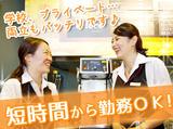 カフェ・ベローチェ 東陽町二丁目店のアルバイト情報
