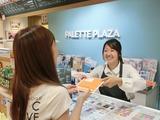 パレットプラザ 西友鶴ヶ峰店のアルバイト情報