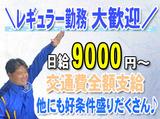 タイガー警備株式会社 [ ※町田・相模原エリア]のアルバイト情報