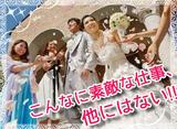 結婚式場 マリアージュ金沢のアルバイト情報