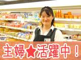 BIG-A (ビッグ・エー) JR佐倉駅前店 ※ダイエーグループのディスカウントストアのアルバイト情報