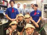 びっくりドンキー 岸和田店のアルバイト情報