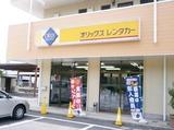 オリックスレンタカー 土浦駅前店のアルバイト情報