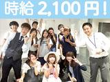 株式会社APProg (勤務地:大阪駅周辺)のアルバイト情報