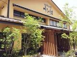 海鮮茶屋 うを佐 中山店のアルバイト情報