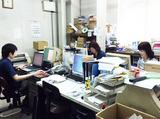 株式会社オクムラのアルバイト情報