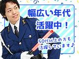 株式会社PORCORO. 町田・川崎営業所のアルバイト情報