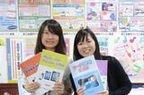 大阪商工会議所 天王寺パソコン教室のアルバイト情報
