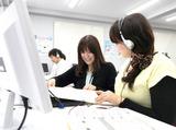 大和高田商工会議所 パソコン教室のアルバイト情報