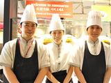 カレーハウスサンマルコ 大阪ステーションシティ店のアルバイト情報