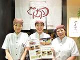 とんかつKYK 関西国際空港店のアルバイト情報