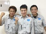 エースパワー株式会社【池袋東口エリア】のアルバイト情報