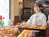 石窯パン工房 森のくまさん 米子店のアルバイト情報