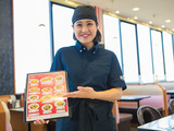 餃子の王将 国道大手筋店のアルバイト情報