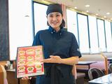 餃子の王将 伊勢御薗店のアルバイト情報