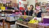 北海道美人 沖縄国際通り店のアルバイト情報