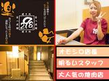 298(ニクヤ)梅田店のアルバイト情報