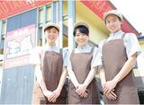 宝島 真岡店のアルバイト情報