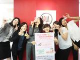 株式会社キャリアプランニング ※勤務地:西区草津のアルバイト情報