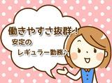 ヤマト運輸株式会社四国支社 四国コールセンター徳島のアルバイト情報