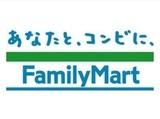 ファミリーマート盛岡菜園店のアルバイト情報