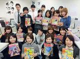 株式会社オリオンツアー 大阪営業所のアルバイト情報