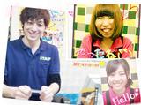 カラオケアメリカンドリーム鶴見店のアルバイト情報