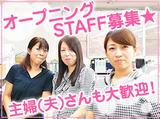株式会社HI-LINE 常温西淀川センターのアルバイト情報