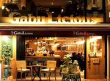 ワイン酒場 GabuLicious(ガブリシャス)仙台店のアルバイト情報
