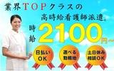 株式会社キャリア 大阪第二支店のアルバイト情報
