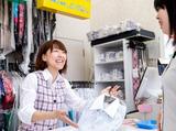 いんべクリーニング マックスバリュ盛岡駅北通店のアルバイト情報