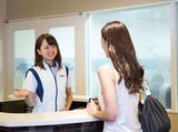 セントラルフィットネスクラブ 新三郷のアルバイト情報