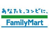 ファミリーマート 江古田駅南口店のアルバイト情報