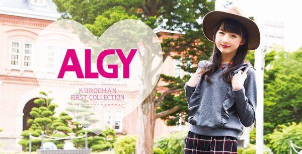 ALGY(アルジー) イオンモール草津店 のアルバイト情報