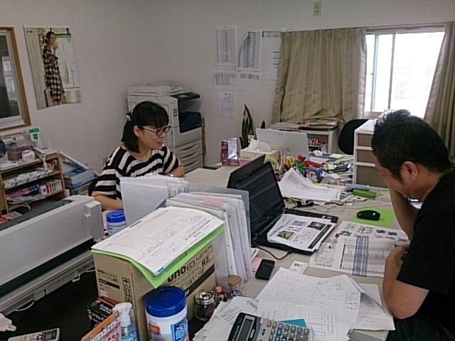 株式会社船・Peace のアルバイト情報