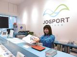 ジョグポート有明のアルバイト情報