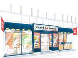 カフェ・ラ・コルテ 神保町店 ※11/16(水)NEW OPENのアルバイト情報