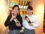 バル&ダイニング BISTRO-YA(ビストロヤ) 上野中央通店のアルバイト情報