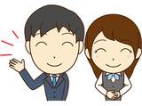 株式会社スマートスマーツ 勤務地:名古屋市港区のアルバイト情報