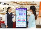 イオンクレジットサービス株式会社 ※イオンモール鳥取北のアルバイト情報