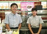 ドトールコーヒーショップ(イオン茅ヶ崎中央店内)※11月25日オープンのアルバイト情報