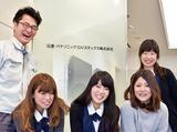 日通・パナソニック ロジスティクス株式会社 西日本支店 (関西国際センター)のアルバイト情報