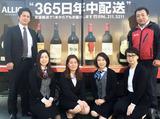 オーリック熊本のアルバイト情報